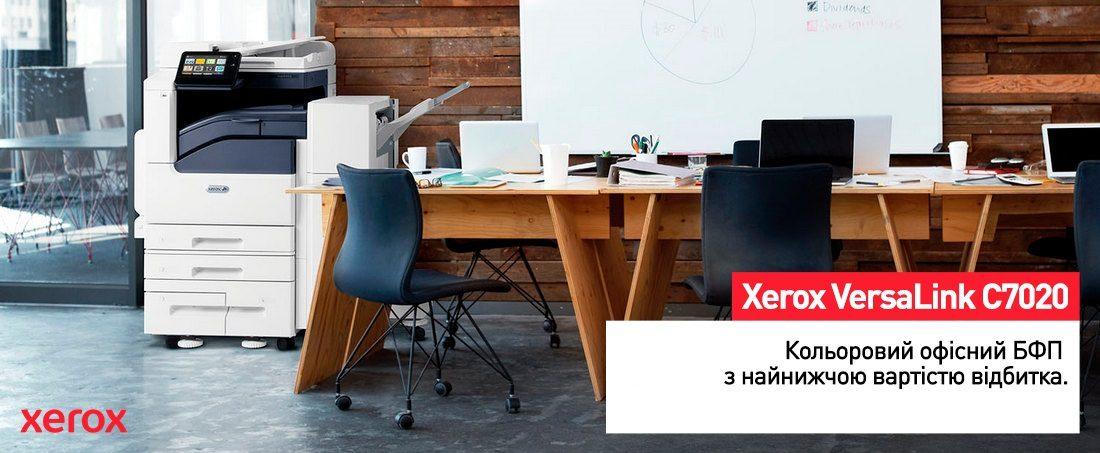 xerox_1100